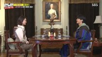 Running Man - Episode 446 - The Counterattack of Singles (2)// So Min's Secret Personal Life...