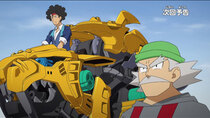 Zoids Wild - Episode 3 - Awaken! Pride of the Zoid King
