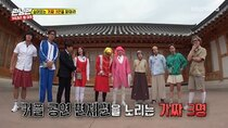 Running Man - Episode 453 - Episode 2: 9 Years of Running Man, We're Supposed to Be Family