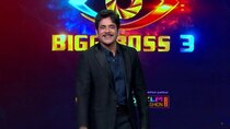 Bigg Boss Telugu - Episode 1 - Season Premiere