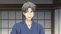 Fruits Basket 1st Season - Episode 2 - They're All Animals!