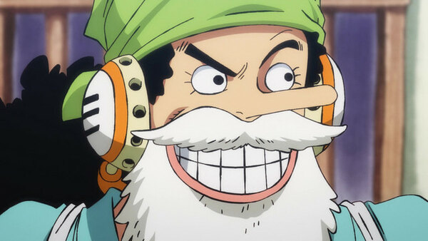 One Piece - Ep. 892 - The Land of Wano! To the Samurai Country Where Cherry Blossoms Flutter!