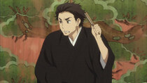 Shouwa Genroku Rakugo Shinjuu - Episode 12 - Episode 12