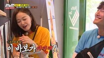 Running Man - Episode 464 - The Missing Emergency Fund Race (Find the Father)