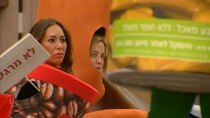 Big Brother (IL) - Episode 4 - A divided and turbulent home, a list of candidates for impeachment...