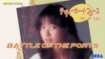 Battle of the Ports - Episode 240 - Teddy Boy Blues