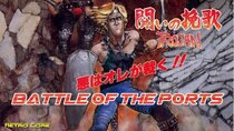 Battle of the Ports - Episode 251 - Trojan