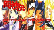 Battle of the Ports - Episode 275 - Battle Arena Toshinden