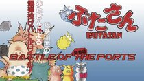 Battle of the Ports - Episode 298 - Butasan / Psycho Pig UXB