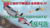 Battle of the Ports - Episode 306 - 1942