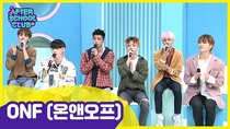 After School Club - Episode 29 - Episode 389 - ONF