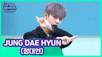 After School Club - Episode 32 - Episode 392 - Jung DaeHyun