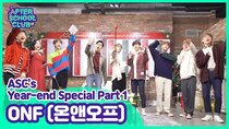 After School Club - Episode 40 - Episode 400 - ONF