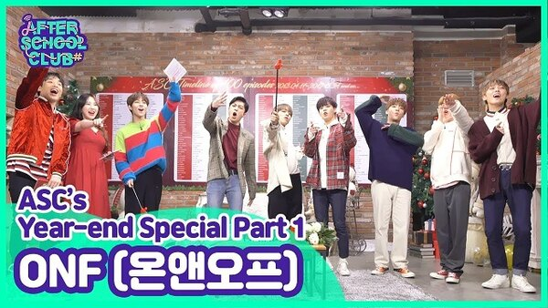 After School Club - S02E40