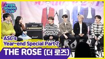 After School Club - Episode 41 - Episode 401 - The Rose