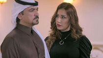 Almeerath - Episode 31 - الحلقة ٣١