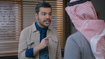 Almeerath - Episode 80 - الحلقة ٨٠
