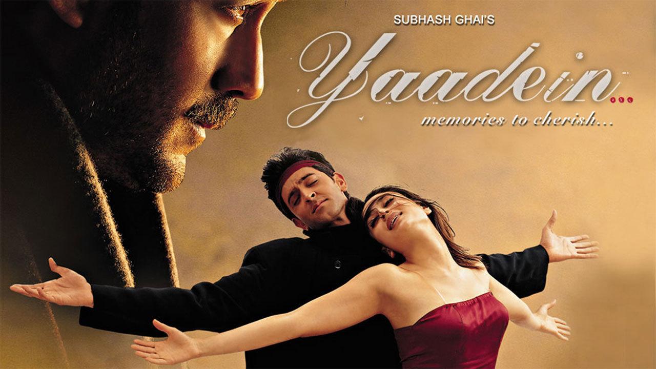 Индийский кино воспоминание
