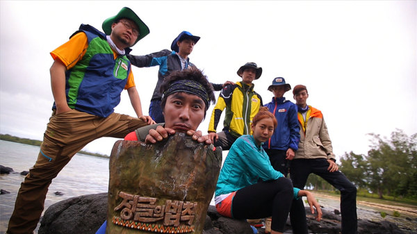 Law Of The Jungle Season 40 Episode 3