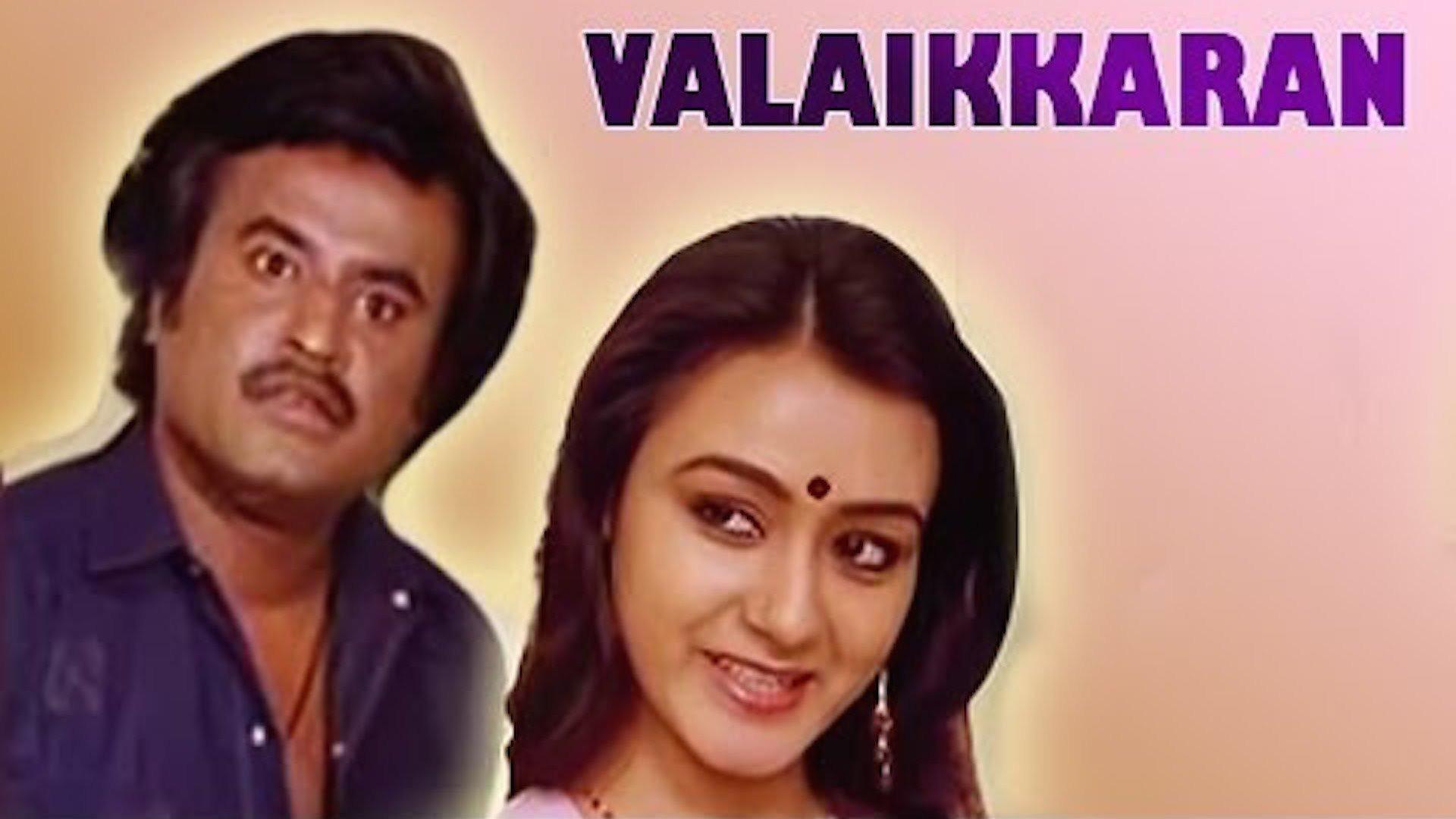 velaikaran full movie tamil download in kutty web