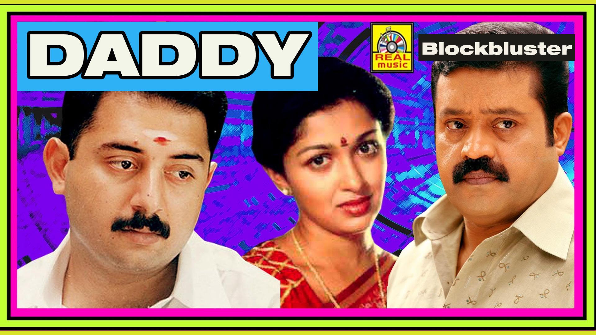 Watch Daddys Little Girls Online  Full Movie from 2007