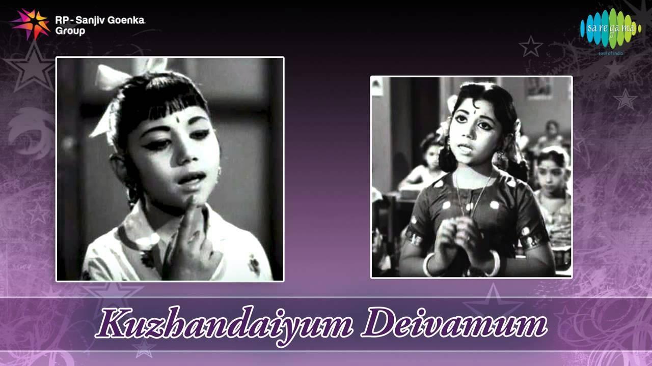 Kuzhandaiyum deivamum 1965 - the hindu