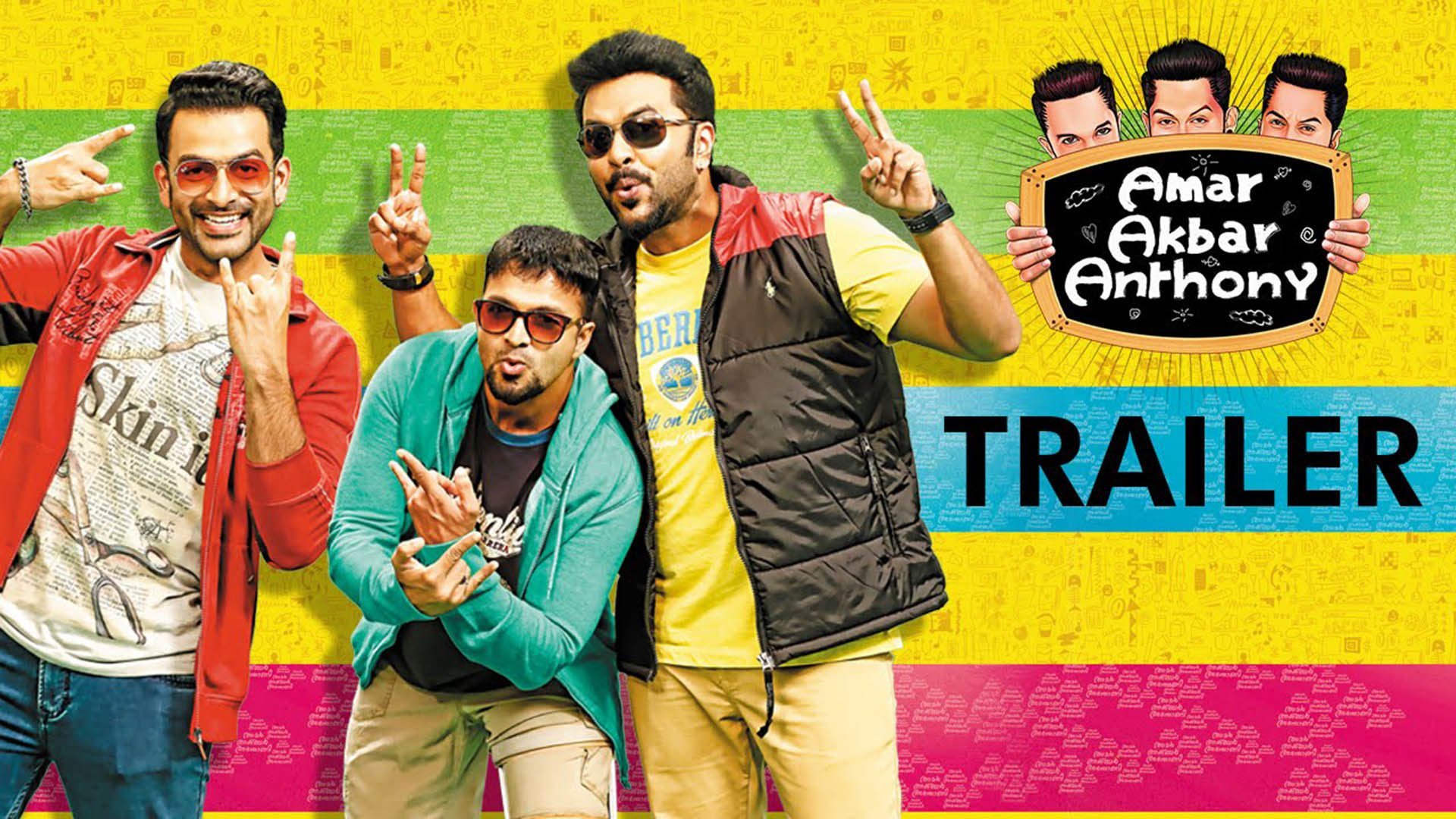 2019 tamil movie song download