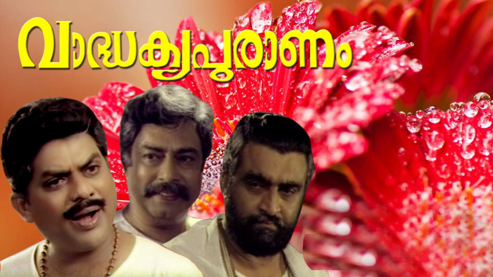 Thambi movie watch online