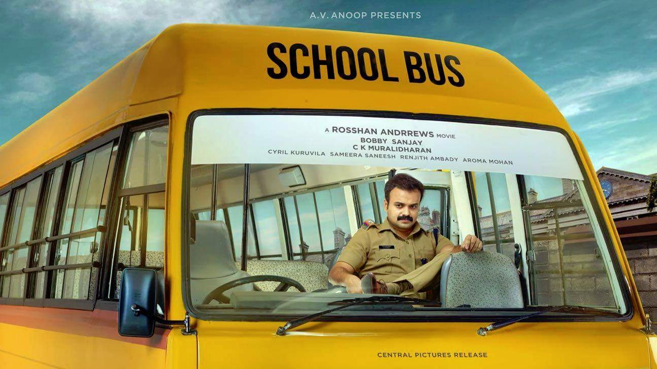 school-bus-chicks-movies