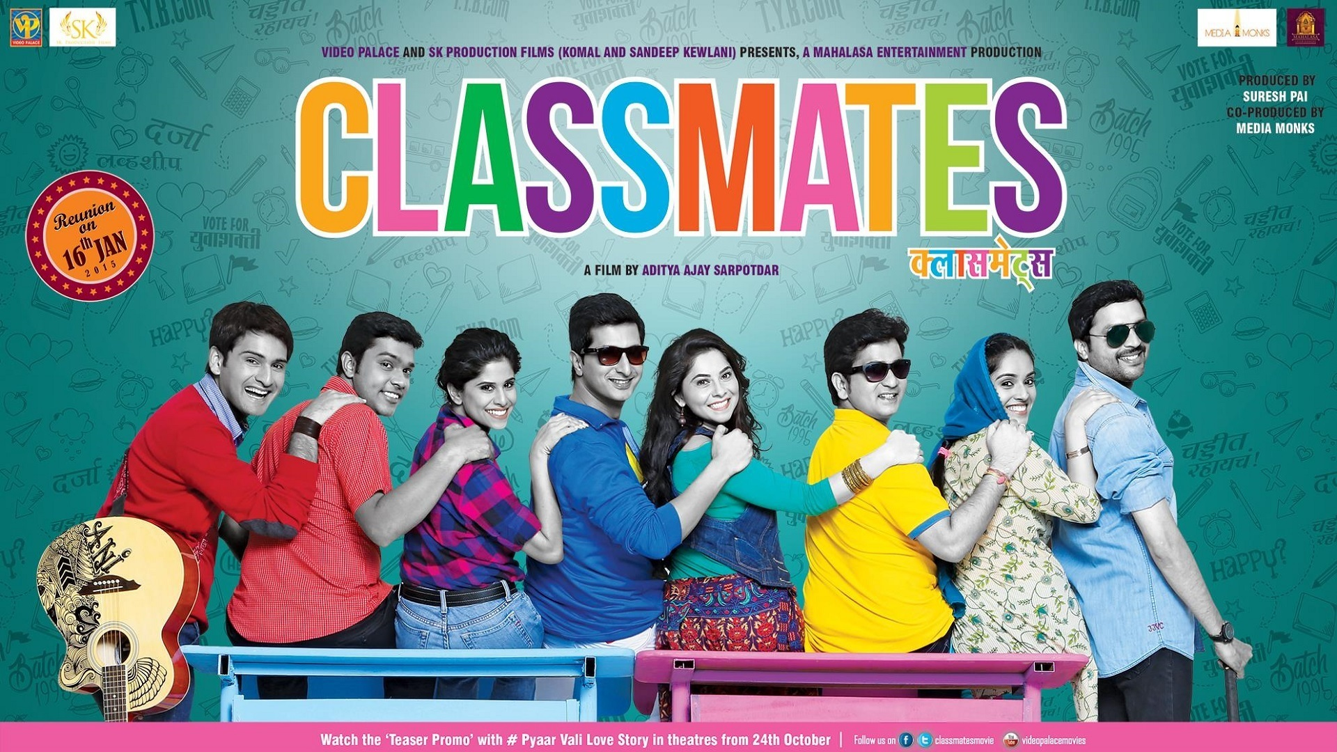 """me and my classmates """"what is a classmate """" i know that most people will say it is the people/mate that you always see in school but for me, classmates are like my second family, my second brothers and sisters at school."""
