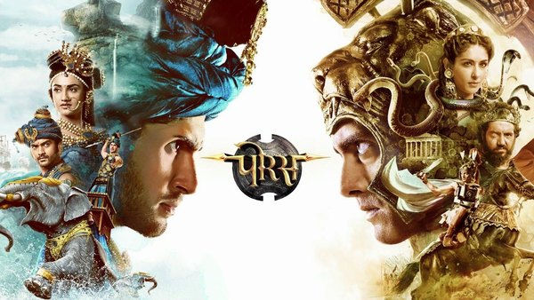 Porus Season 1 Episode 147