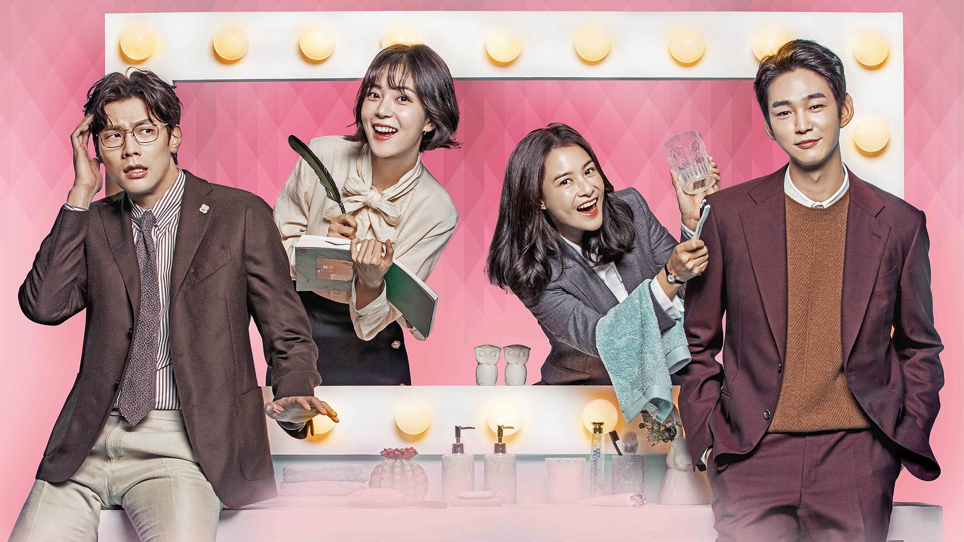 Asya fanatikleri kukka poika dating virastomaailman säiliöiden E25 matchmaking