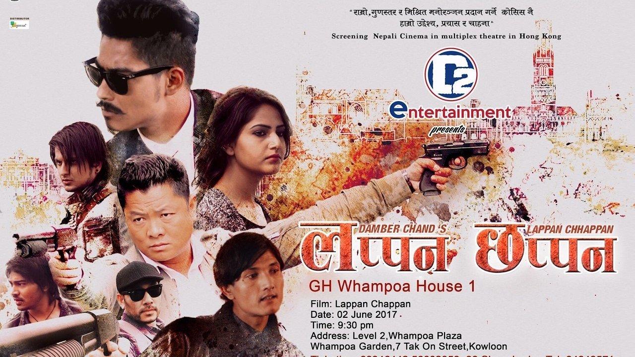 Ab Tak Chhappan  Hindi Thriller Movie  Nana Patekar