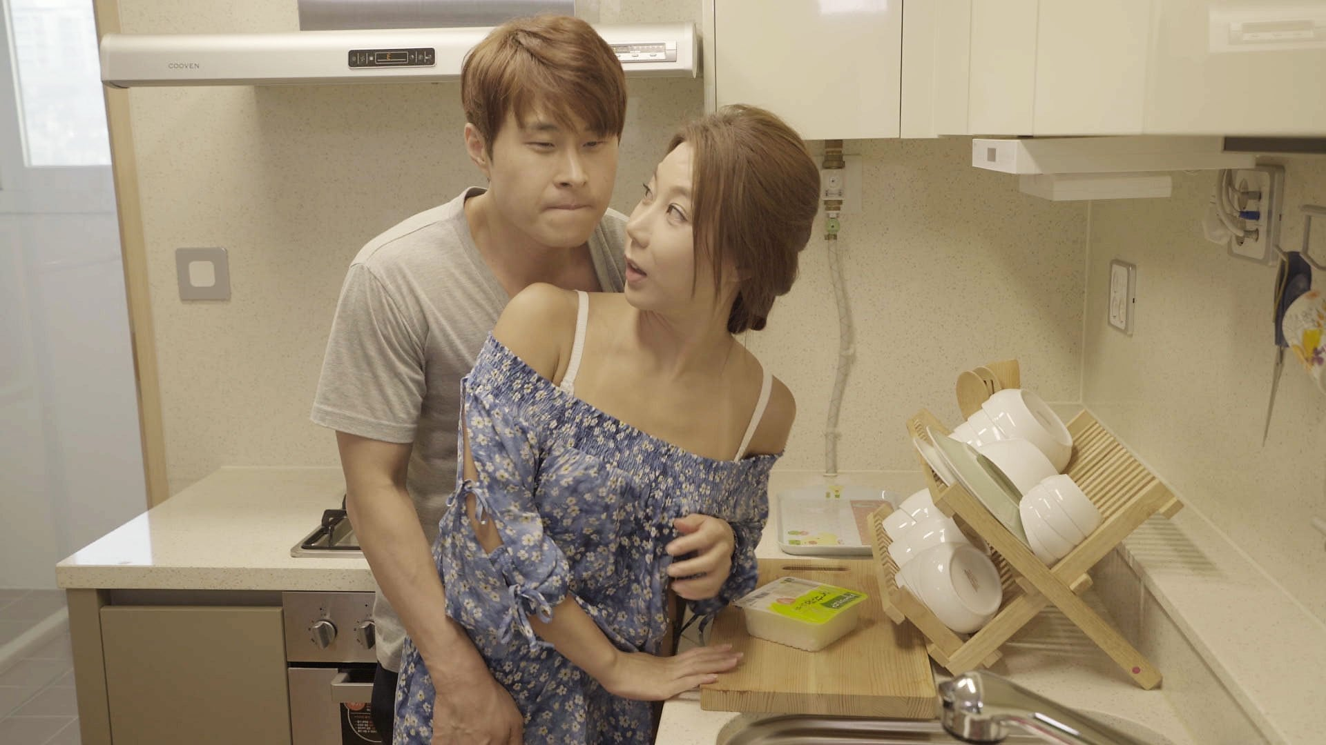 Sister in law takes care of me Japan movies  Moon 2017