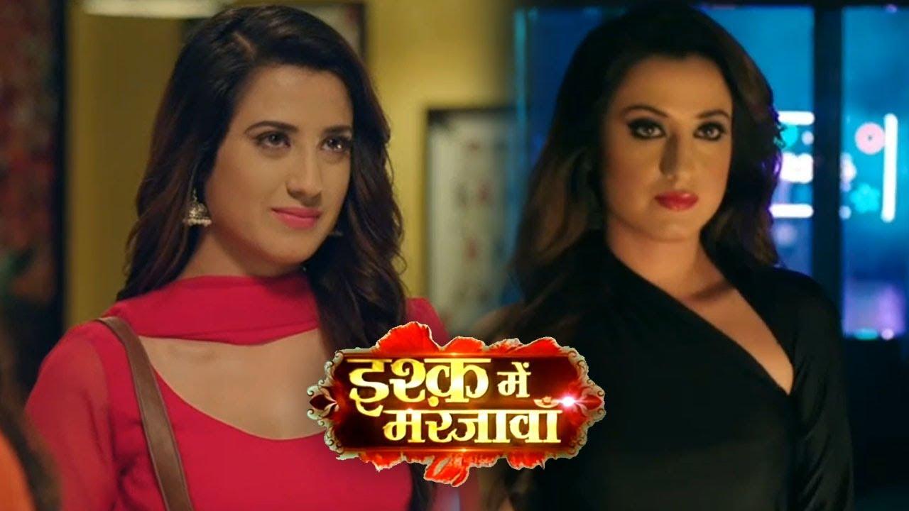 Ishq Mein Marjawan серий (TV Series 2017 - Сейчас)