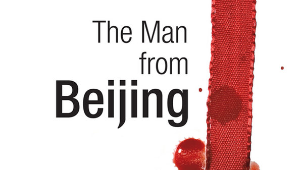 The Man from Beijing - S01E01 - Part 1