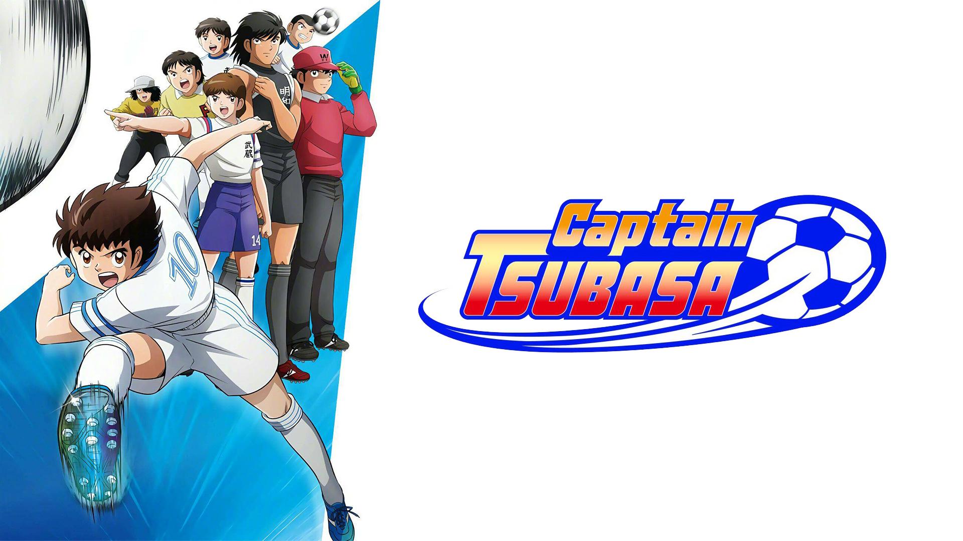 captain tsubasa 2019 ger sub