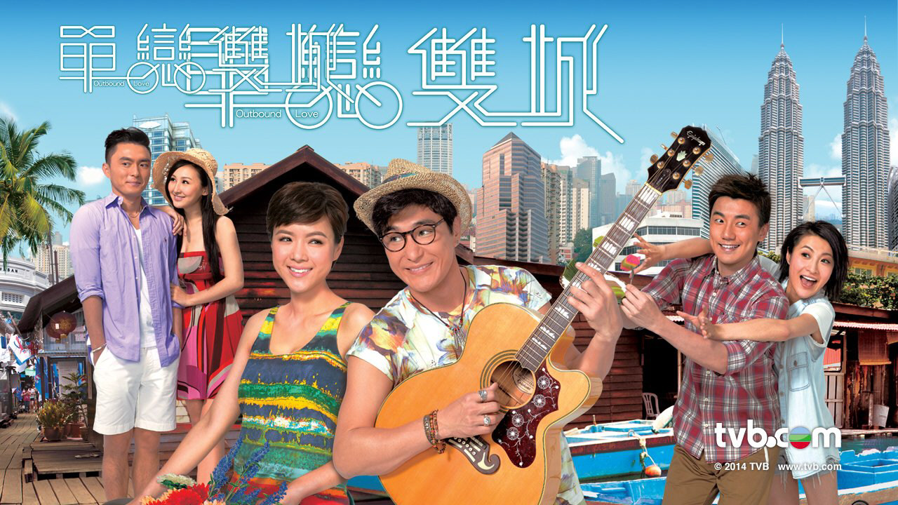 Hong kong tvb dating show