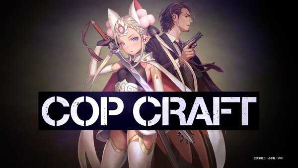 Cop Craft - Ep. 6 - Need for Speed