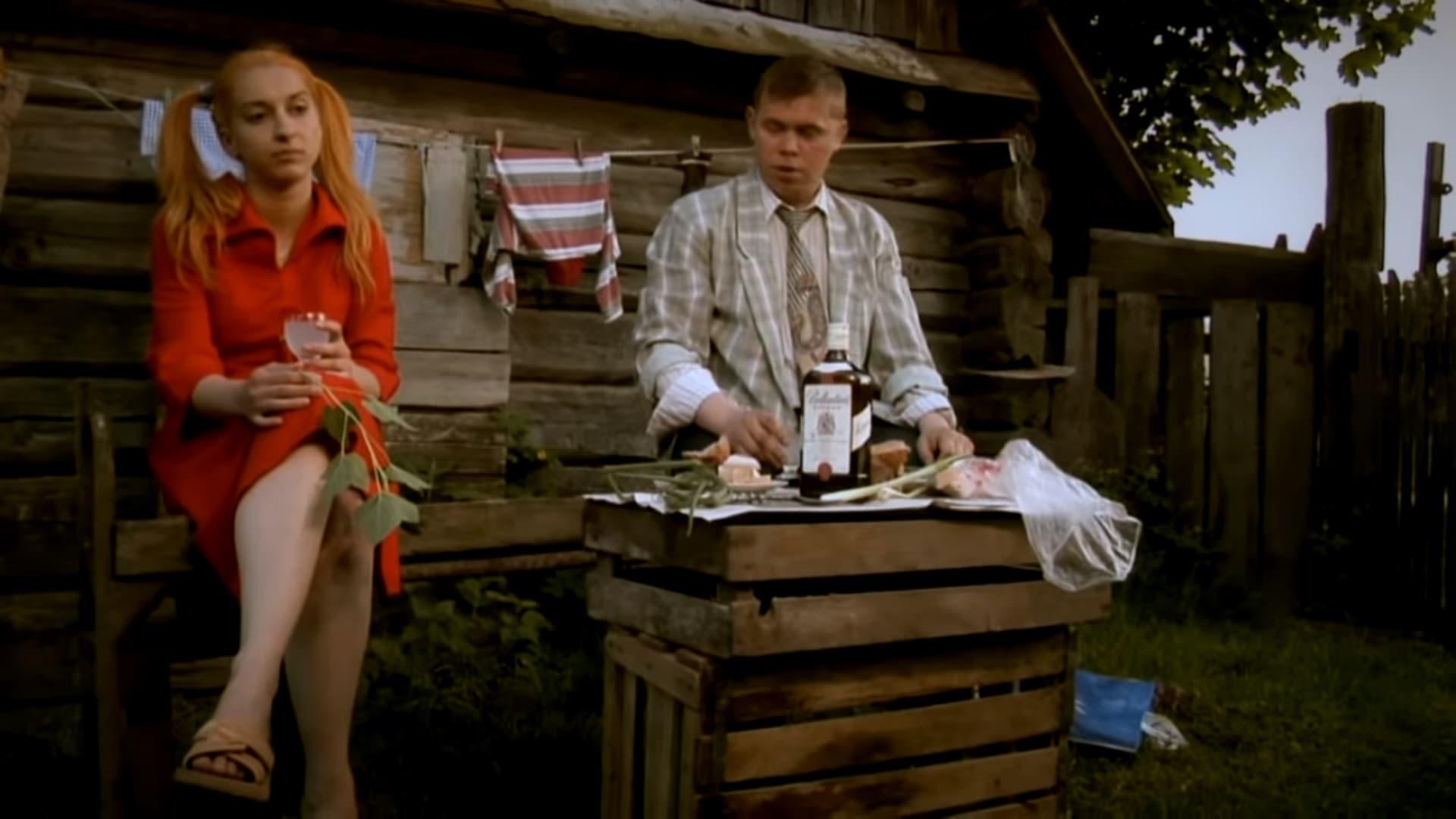 красавица русские сексуальные деревенские художественные фильмы про секс порно фотографии зрелых