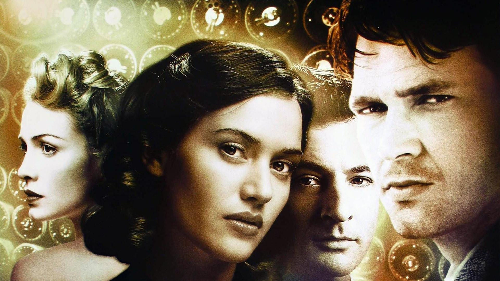 фильм энигма 2001