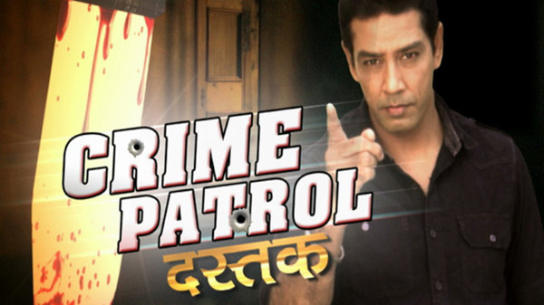 Crime Patrol Season 4 Episode 15