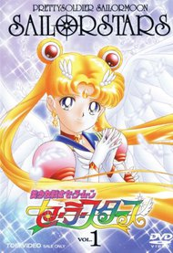 Bishoujo Senshi Sailor Moon: Sailor Stars