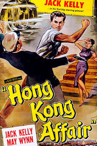 Hong Kong Affair