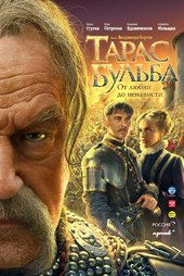 Iron & Blood: The Legend of Taras Bulba