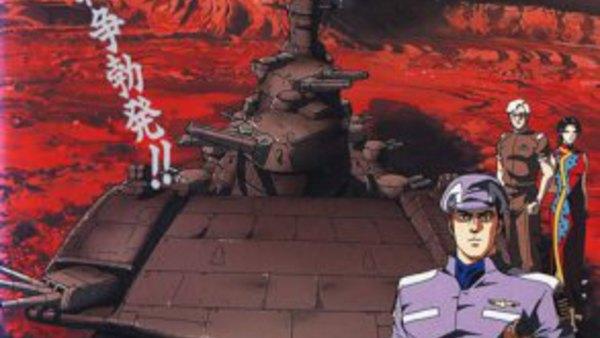 """Képtalálat a következőre: """"Big Wars: Kami Utsu Akaki Kouya ni"""""""