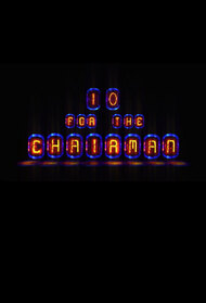 Ten for the Chairman