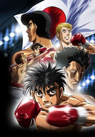 Hajime no Ippo: The Fighting! - Rising