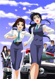 Taiho Shichau zo: Second Season