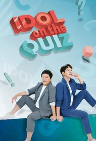 Idol On Quiz